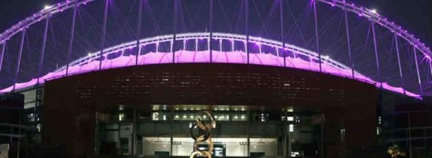 ప్రపంచ కప్కు కౌంట్ డౌన్ మొదలైంది.. ఖతర్కు దొరికిన అవకాశం