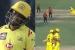 ఐపీఎల్, SRH vs CSK: అంబటి రాయుడు రనౌట్పై ట్విట్టర్లో ఇలా!